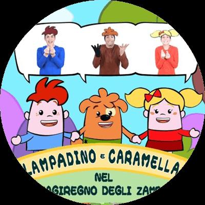 """Lampadino e Caramella nel MagiRegno degli Zampa"""": Primo cartone animato al mondo accessibile a tutti i bambini."""